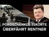 Ukraine: Präsidenteneskorte überfährt 88-jährigen Rentner und fährt einfach weiter