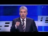 Грудинин со скандалом покинул студию ! (01.03.18)