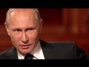 Разговор по понятиям: Путин о Джентельменах удачи и месте России у параши