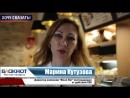 Хочу сказать ПЭК не благонадежная компания Марина Кутузова
