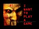 Saw The Video Game - игра начинается часть1