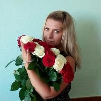 Анастасия Громова