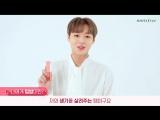 [BACKSTAGE] 180120 | Wanna One  на съемках фотосессии для Innisfree