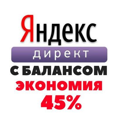 Альфа-банк яндекс директ как меняется контекстная реклама