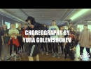 CLASS CHALLENGE #5  choreo. Юра Голенищев