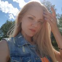 Настёнка Александрова