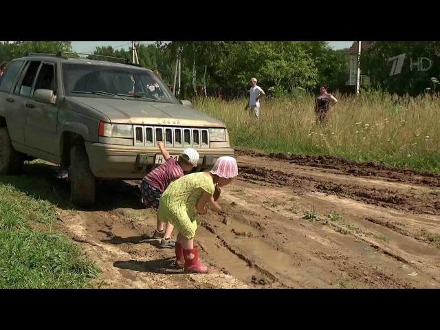 ВКалужской области многодетным семьям выделили землю без дорог икоммуникаций. Новости. Первый канал