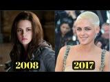 Сумерки: Актеры тогда и сейчас
