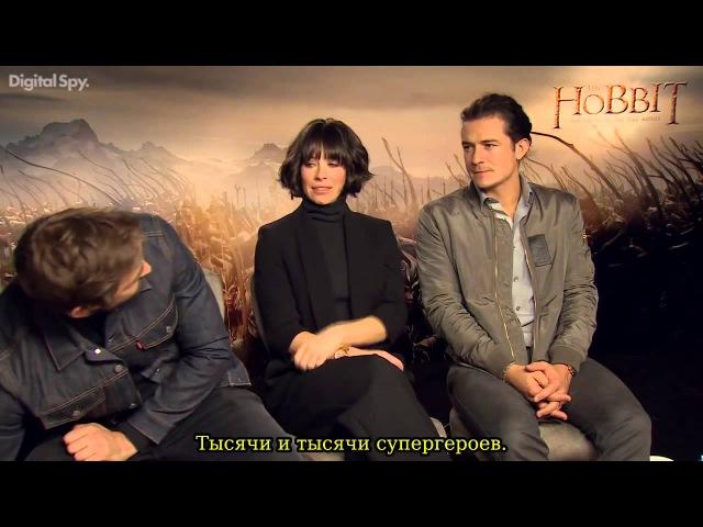AskTheElves The Hobbit stars answer your questions Movies Interview Digital Spy рус субтитры