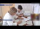 Украинцев заразили гепатитом С во время гемодиализа