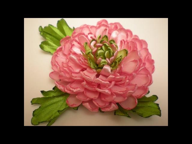 ХРИЗАНТЕМА. КРАСИВЫЙ Цветок КАНЗАШИ./DIY /KANZASHI /Tutorial / Flower./