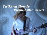 Nia Blan - Psycho Killer (Talking Heads cover)