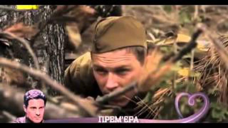 До свидания, мальчики 13 16 серии Военный фильм 2014