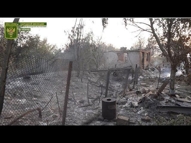 Украинские силовики сожгли два дома на окраине посёлка Калиново