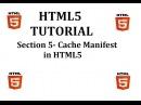 Кэширование в HTML5 Manifest