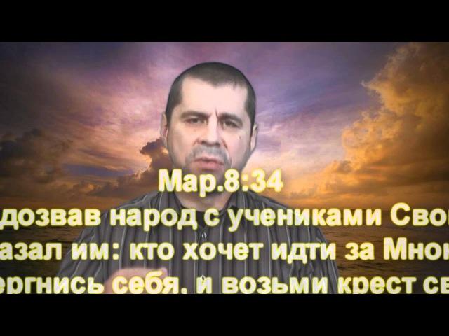 апостольство Рика Реннера и Ульфа Экмана