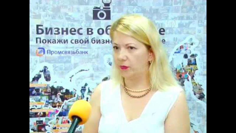 Представители «Промсвязьбанка» рассказали предпринимателям Армавира о мерах п...
