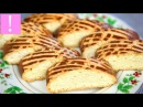 🔴 Вкусное Домашнее Печенье Кроки Простые рецепты печенья Как приготовить п