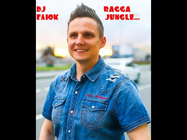 DJ Глюк - Трал-Ли Вал-Ли Ragga Jungle Vol. 69 [Ragga Jungle/Jump Up] Февраль 2018