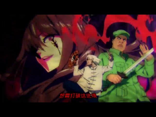 60 серия Таинственный китаец - Chinese Mystery Man русская озвучка