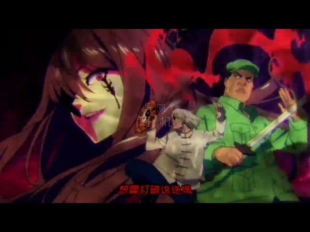 59 серия Таинственный китаец - Chinese Mystery Man русская озвучка