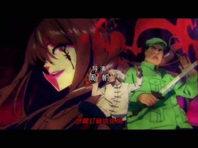 61 серия Таинственный китаец - Chinese Mystery Man русская озвучка