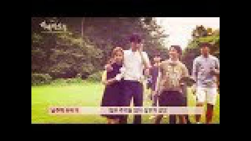 Nam Joo Hyuk ♡ Shin Se Kyung ~ We Could Be In Love