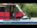 Легковик влетів у рейсовий автобус сполученням Київ Могилів Подільський