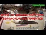 Финка-puukko: нож сделан на журнальном столике с минимумом инструментов