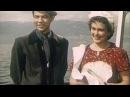 """""""Богатырь идёт в Марто"""" СССР, Киевская киностудия, (1954)"""