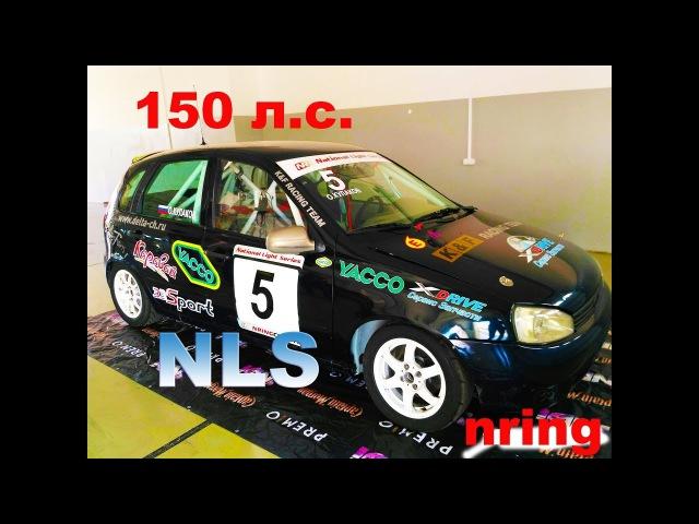 LADA Калина 150 лошадей в автоспорте NLS (Тюнинг Двигателя и подвески) Часть 1
