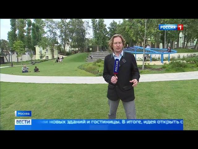 Вести-Москва • Москвичи выходят из каменных джунглей