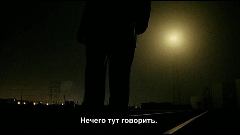 Пропавший без вести [The Missing Person, 2009] 360 Рус. суб. Исчезнувший