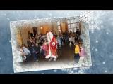 Детский праздник Новый год в Орле