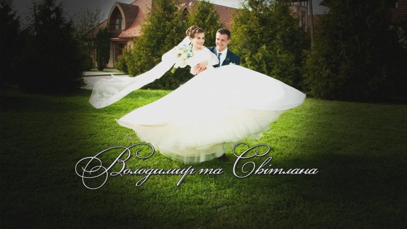 Володимир та Світлана Believe in love