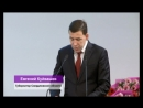 АПК Губернатор Куйвашев прием лучшая доярка ЛетнийГород