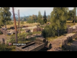 HD Карты World of Tanks — Прохоровка