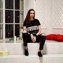 Лиза Нестерова фото #22