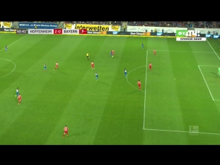 Хоффенхайм 2:0 Бавария | Дубль Ута