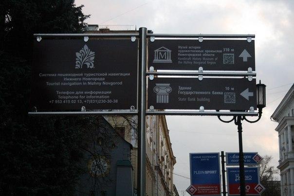 Очень важно же показать, что у нас тут система пешеходной туристической навигации. А на саму навигацию оставим в треть меньше места. Ну тупые русские.