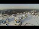 Зима Лыжные парки Яхромы