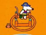 Maisy Mouse Sandcastle (Mimi la Souris)