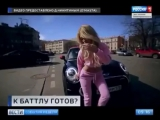 D.masta и LIKVN в репортаже на телеканале Россия 1