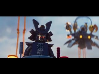Лего: Нинздяго 2017 трейлер