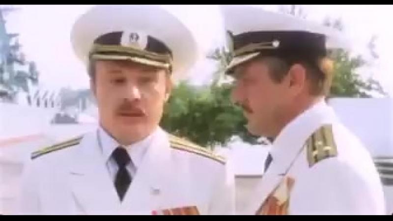 Прощание Славянки.72 метра.