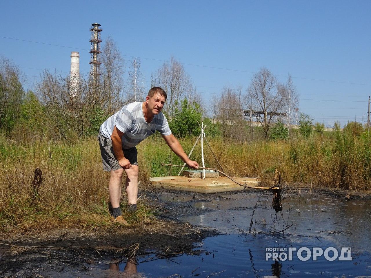 ФСБ завела уголовное дело по загрязнению почвы в Новочебоксарске