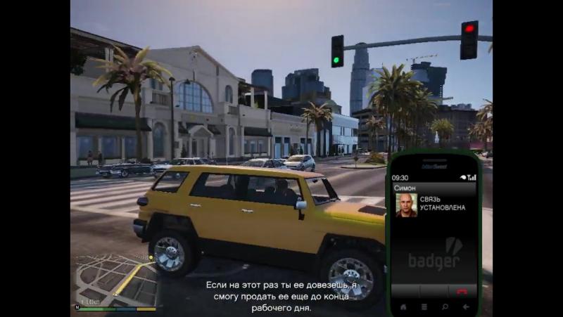 GTA5 прохождение затруднения