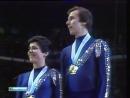 Олимпийские игры в Лейк Плэсиде Фигурное катание Пары Произвольная программа 1980
