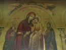СВЯТЫНИ АРХИЕРЕЙСКОГО ПОДВОРЬЯ Вып. 3. Икона В скорбех и печалех утешение