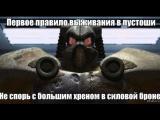 Lev PeregrevКвесты от подписчиковStreamПо Fallout NVHardcore